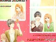 Orange (Series)