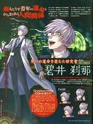 Omega Vampire