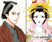 Ryo Yokobaba