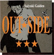 Saiyuki Gaiden