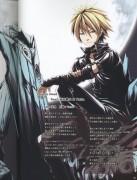 Rei Fujisaki