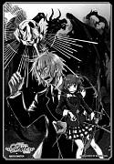 Saint Seiya: Meiou Iden Dark Wing
