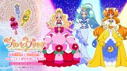 Go! Princess Precure
