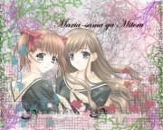 Maria-sama ga Miteru Wallpaper