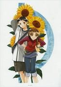Tsuki to Anata ni Hanataba wo
