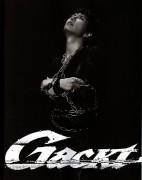Gackt Camui