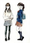 En Morikura