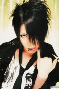 Kanon (J-Pop Idol)