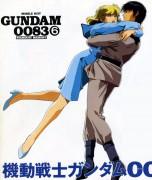 Mobile Suit Gundam 0083