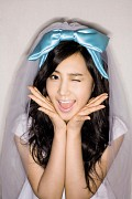 Yuri (Girls Generation)