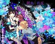 Junketsu + Kareshi