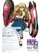 Inou Battle wa Nichijou-kei no Naka de