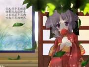Eri Natsume