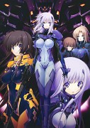 Muv Luv Alternative: Total Eclipse