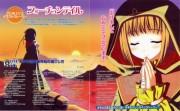 Ohime-sama Navigation