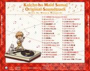 Kaichou wa Maid-sama!