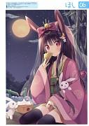 Hoshi (Mangaka)