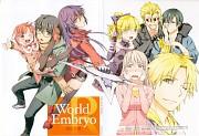 World Embryo