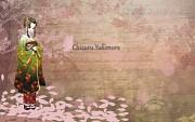 Chizuru Yukimura Wallpaper