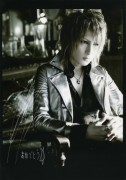 Saga (J-Pop Idol)