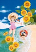 Pastel Yumi