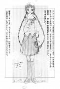 Bungaku Shoujo