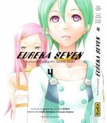 Eureka 7