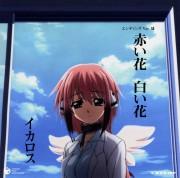Sora no Otoshimono