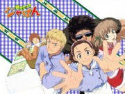 Yakitate!! Japan Wallpaper