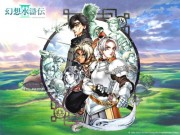 Suikoden III Wallpaper