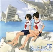 Blue Drop: Tenshi-tachi no Gikyoku