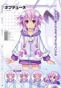 Choujigen Game Neptune