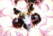 Mobile Suit Gundam 0079