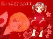 Aishiteruze Baby Wallpaper