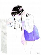 Koi wa Amaagari No you ni