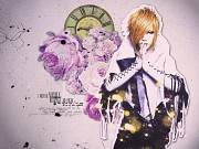 Uruha Wallpaper