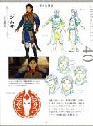 Heroic Legend of Arslan (Hiromu Arakawa)