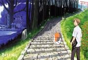 Natsume Yuujin-Chou