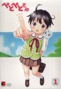 PetoPeto-san