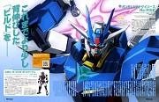 Gundam Build Divers