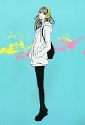 Sono Naho