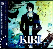 Kiri - The Route Of Infection Kanaria