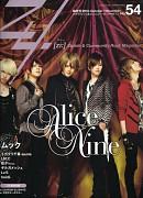 Alice Nine