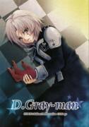 D Gray-Man