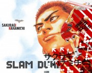 Slam Dunk Wallpaper
