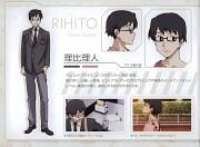 Busou Shinki