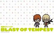 Zetsuen no Tempest