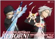 Katekyo Hitman Reborn!