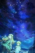 Drapeko! ~Onedari Dragon to Oppai Yuusha~