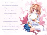 Sou Amane Wallpaper